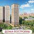 Акция в ЖК «Родной город. Октябрьское поле»